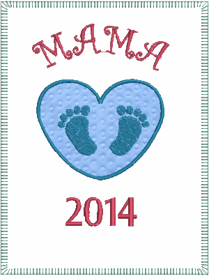 mama-2014-fuss-large.png